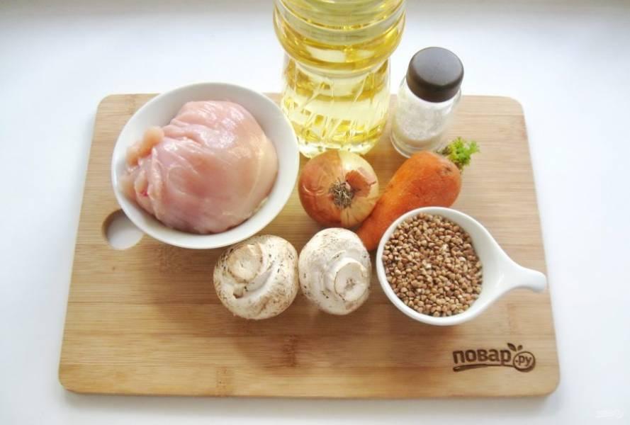 Подготовьте ингредиенты для приготовления гречки.