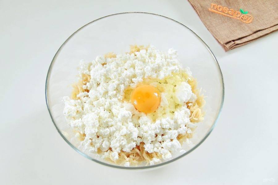 Добавьте творог и яйцо.