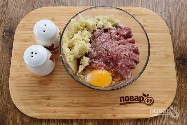 Фарш соедините с солью, перцем, яйцом, вымоченными в молоке кусочками черствого хлеба, тщательно вымесите.