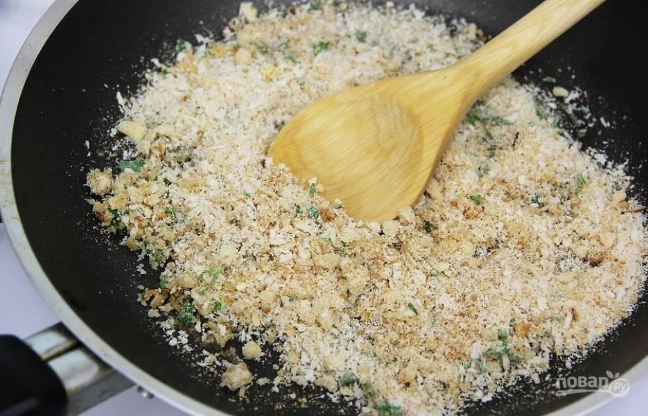 Обжарьте на масле смесь из хлебных крошек до золотистого цвета.