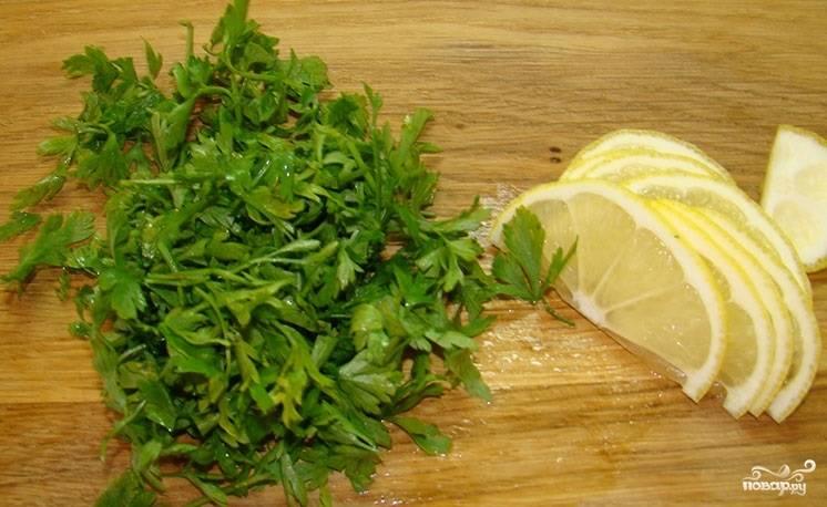 1.Зелень моем, вытираем бумажным полотенцем и мелко нарезаем. Лимон хорошенько моем, нужна четвертая часть, нарезаем тонкими ломтиками.