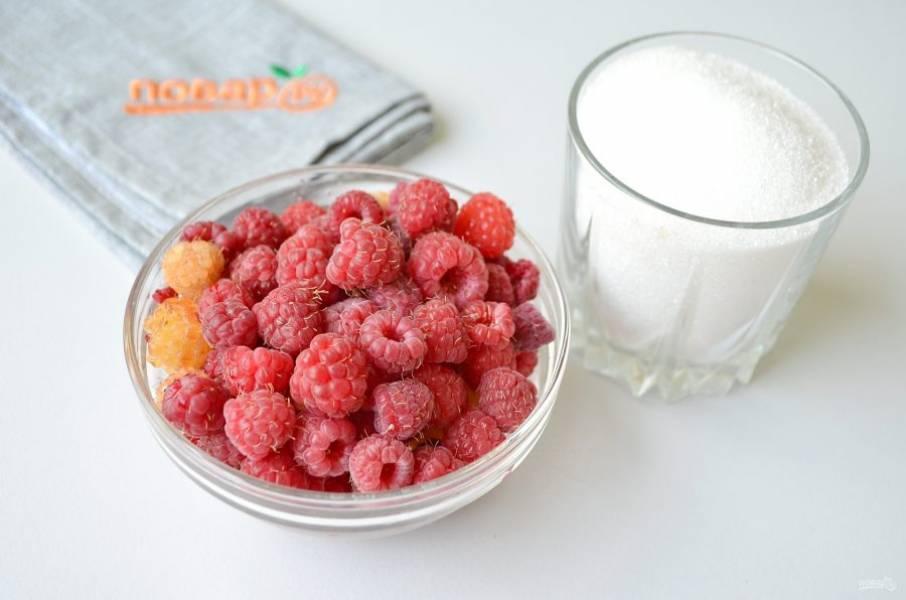 1. Подготовьте ягоды и сахар. Малину мыть не нужно, достаточно перебрать от порченных ягод, листочков и веточек.