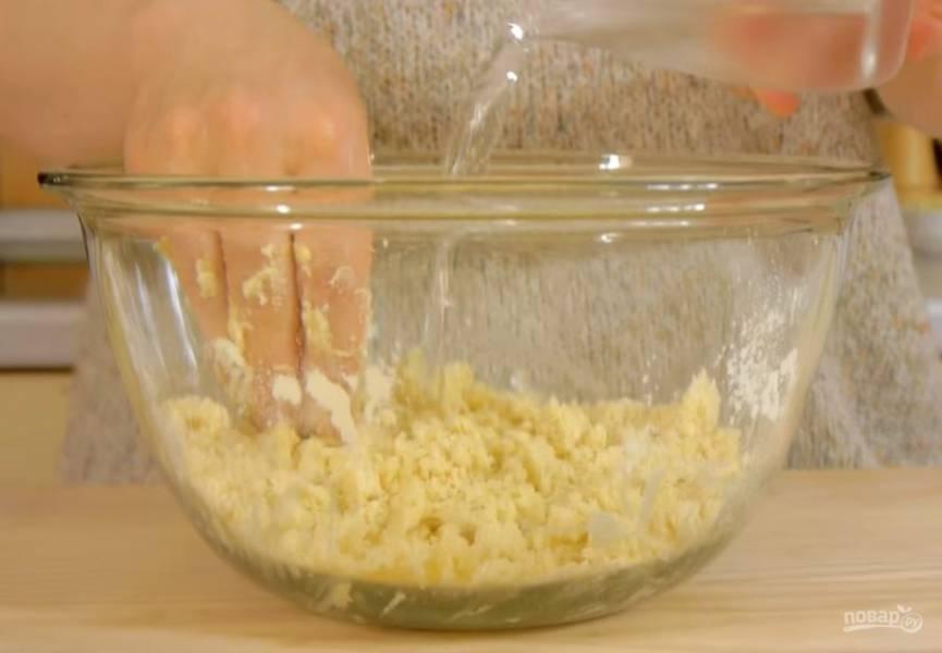 1. Холодное сливочное масло быстро перетрите в крошку с просеянной мукой и солью. Добавьте несколько ложек ледяной воды, чтобы тесто собралось в ком. Заверните в пищевую пленку и поставьте в холодильник на час.