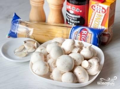 Шампиньоны помойте и нарежьте тонкими пластинами. В кипящую подсоленную воду опустите спагетти и варите 7-8 минут (как указано на упаковке).