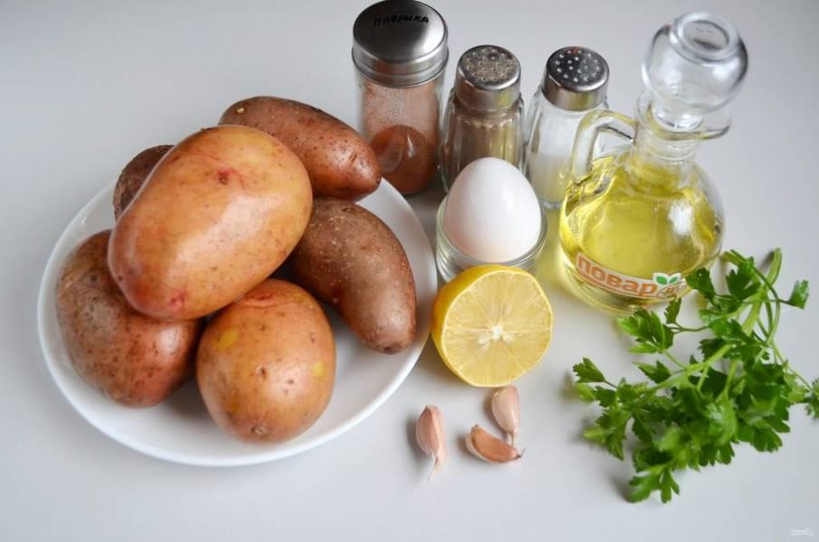 1. Подготовьте продукты. Включите духовку и разогрейте ее до 210 градусов.