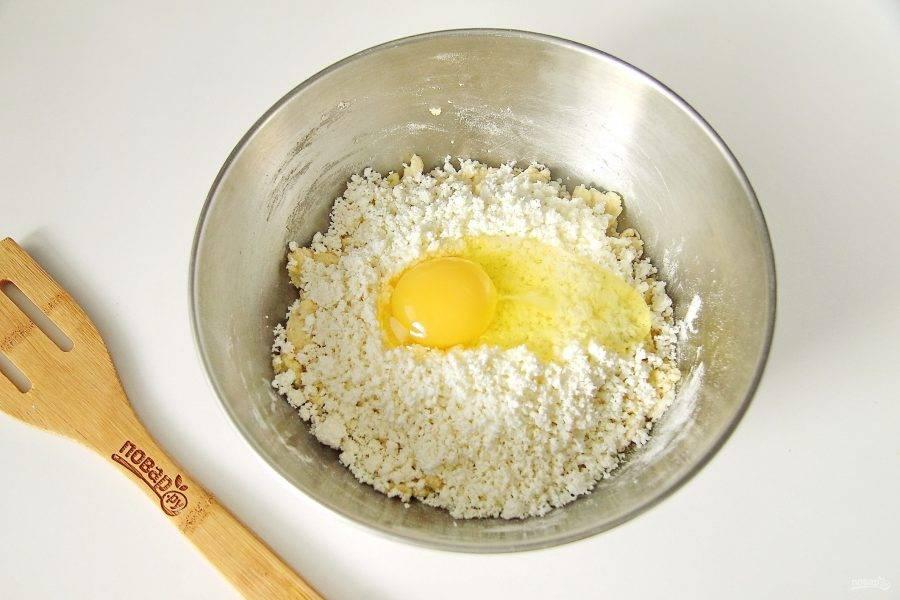 Добавьте сухой творог и одно яйцо.