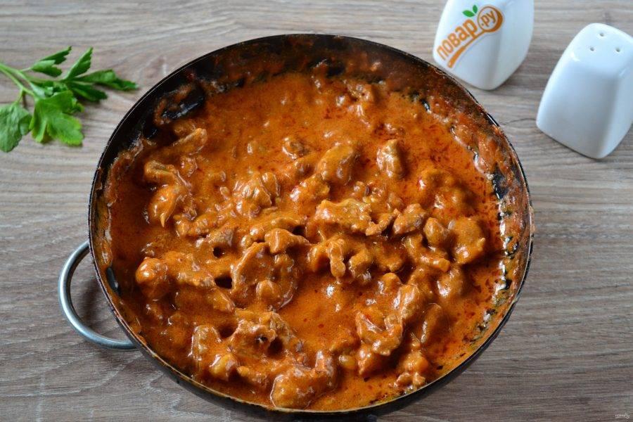 10. Тушите мясо до мягкости. Соус должен стать однородным и достаточно густым, чтобы не стекал с ложки.