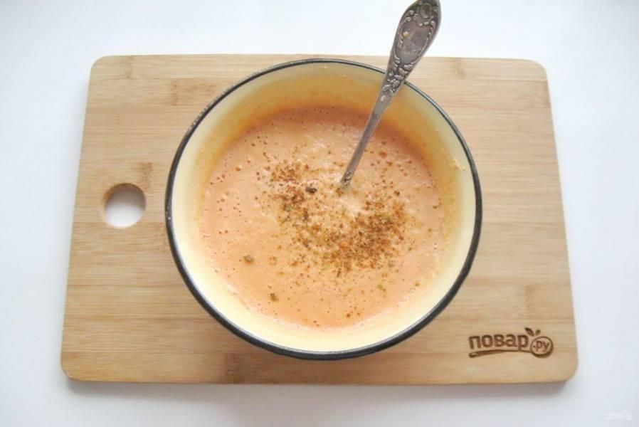 Добавьте соль и специи по вкусу. Это может быть смесь перцев, итальянские или французские травы.