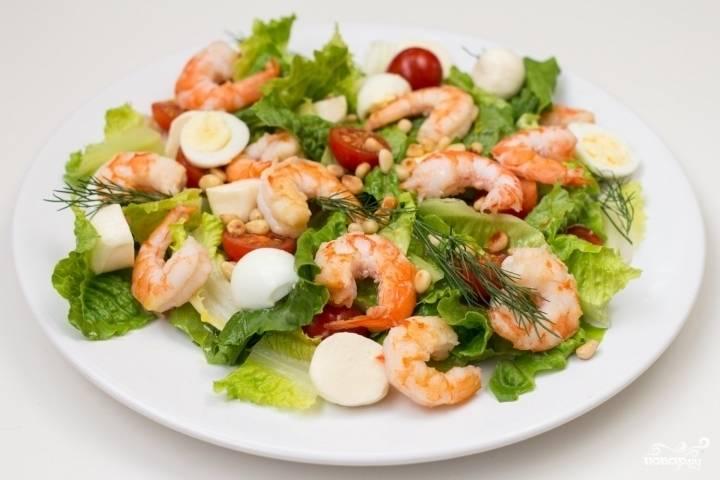 Добавьте креветки в салат, перед подачей сбрызните их лимонным соком, посолите и поперчите по вкусу. Также для праздничного варианта можете добавить немного кедровых орешков.  Приятного аппетита!