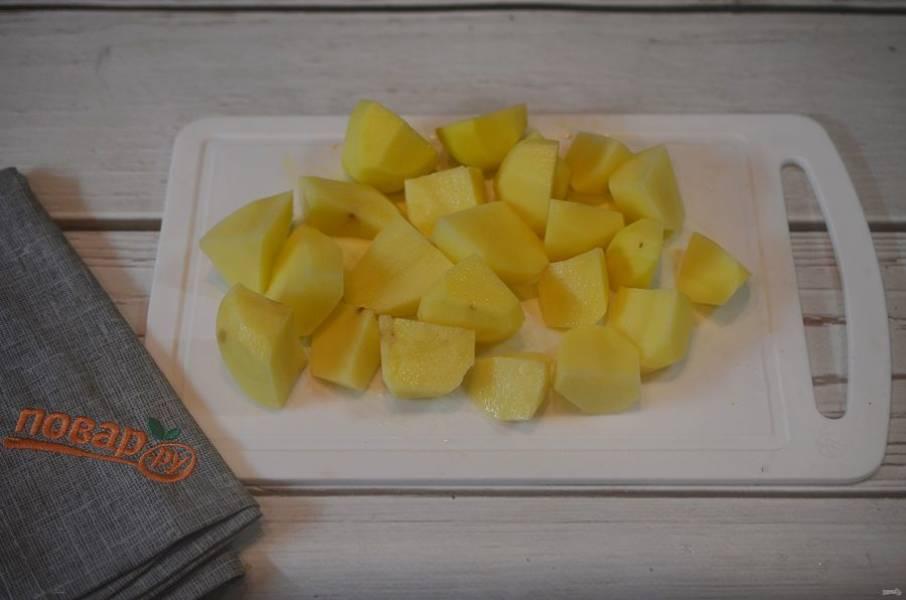 5. Картофель почистите. Мелкий оставьте целиком, крупный порежьте.