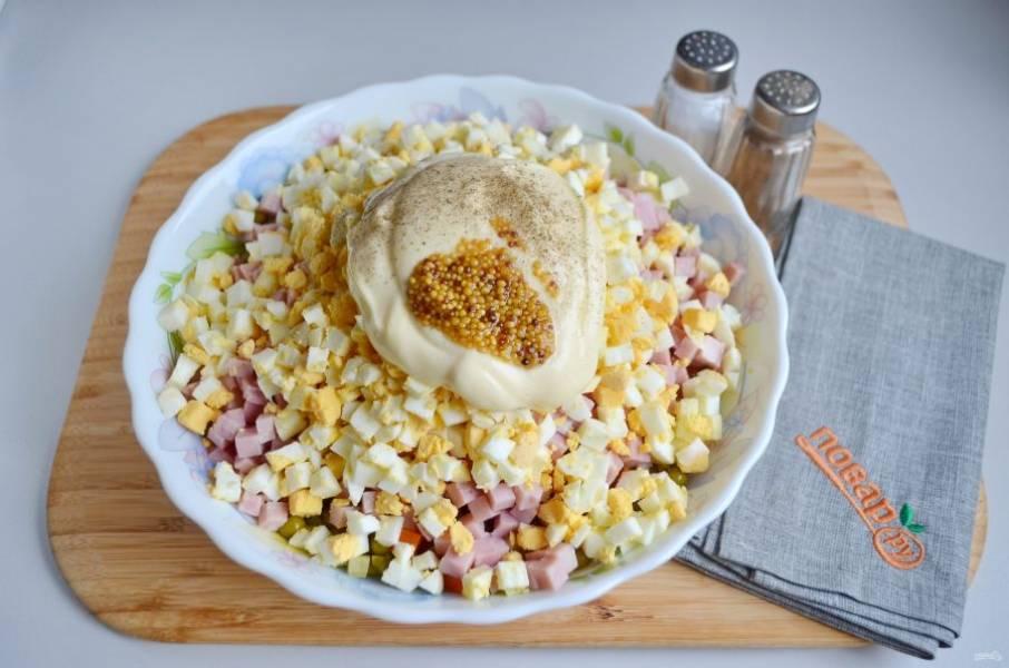 8. Добавьте в салат майонез, горчицу, уксус (при необходимости), соль, перец черный молотый.