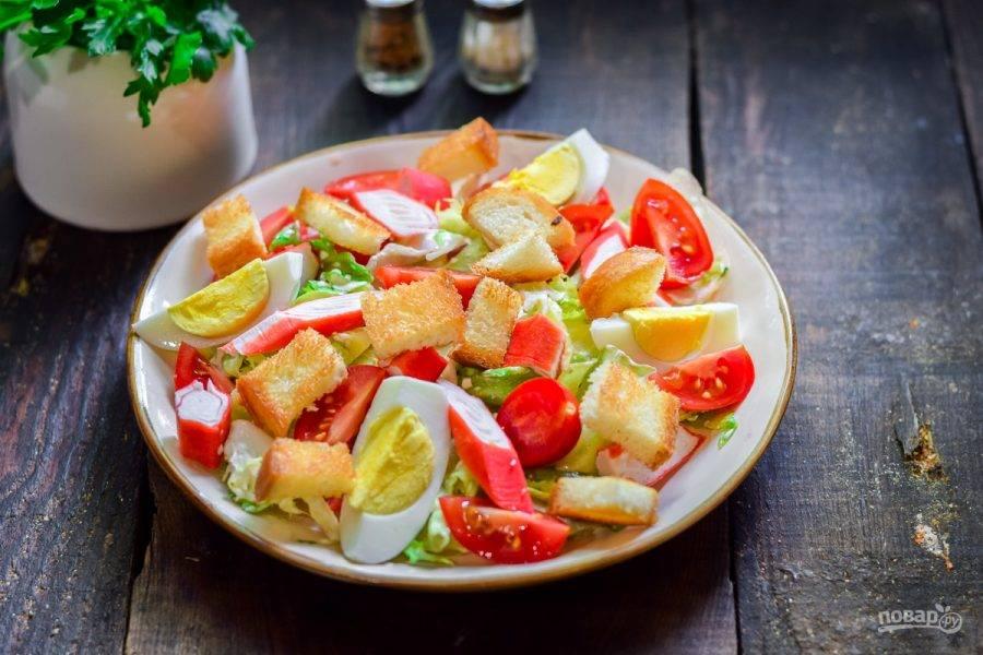 Готовые сухарики переложите в салат и подавайте к столу.