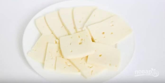 Часть (200г) сыра нарежьте ломтиками, а часть (50г) натрите.
