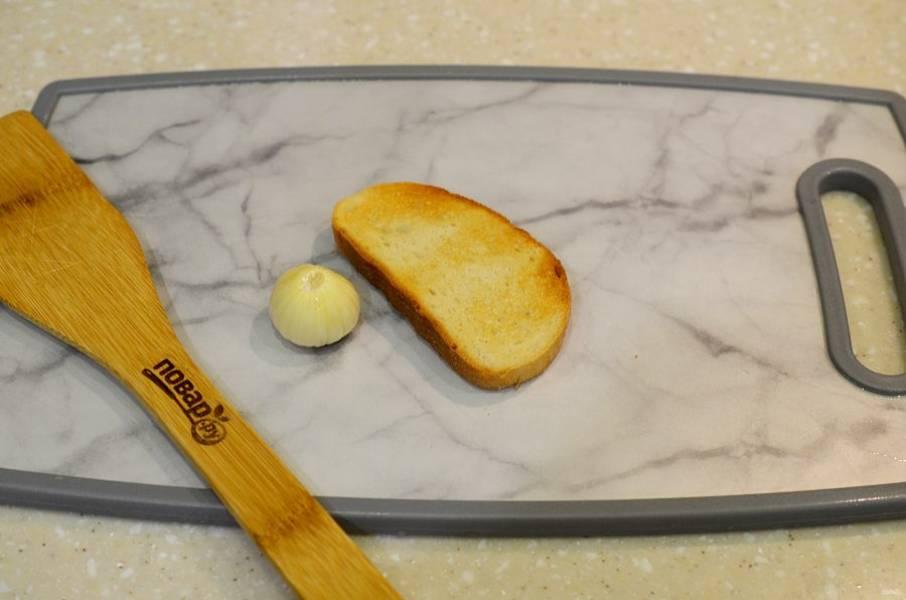 6. Кусочки хлеба обжарьте и натрите чесноком.