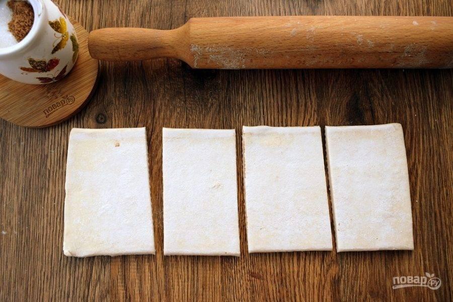 Лист готового слоеного теста разделите на 4 равных прямоугольника.