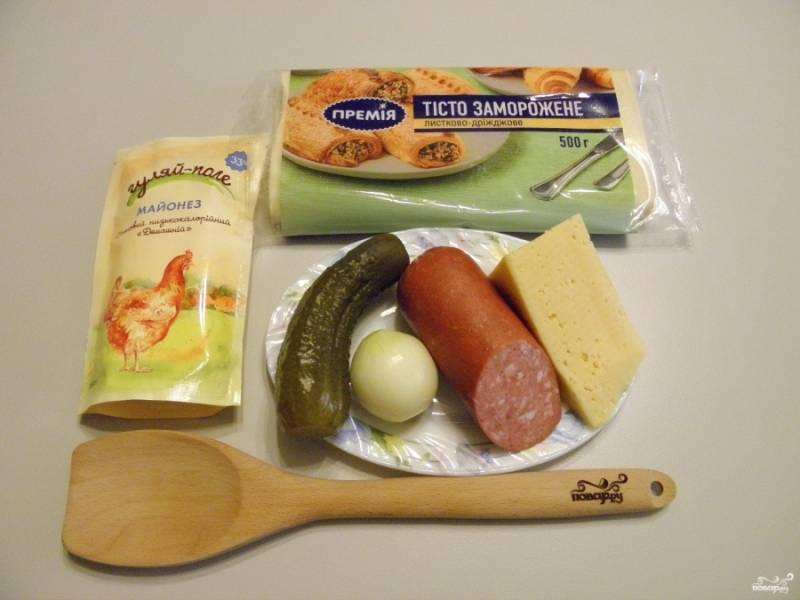 Приготовьте продукты согласно списку. Тесто оставьте на столе размораживаться.