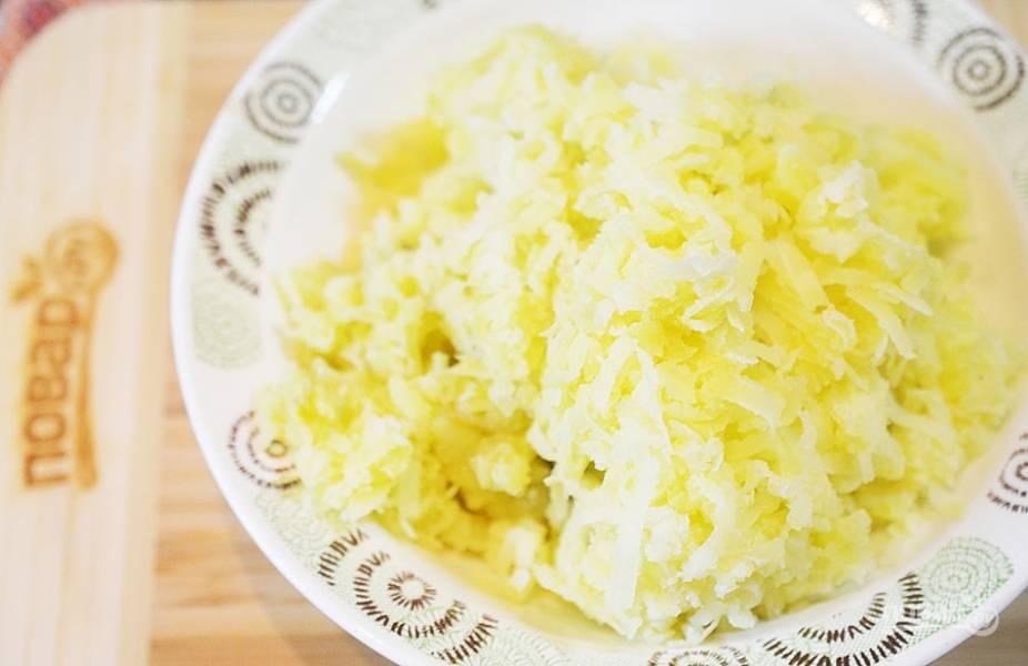 1. Картофель отварите в мундире, затем охладите, почистите и натрите на терке.