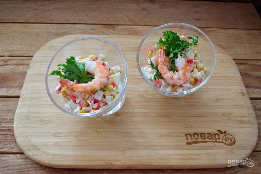 7. Подайте салат к столу охлажденным. Приятного аппетита.