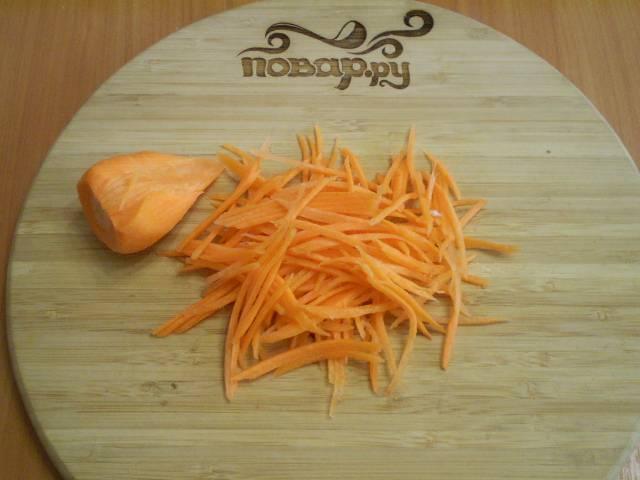 Порежьте соломкой морковь.