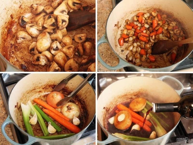 Переходим в овощам. Шампиньоны чистим, режем четвертинками и обжариваем на растительном масле в сотейнике. Достаем грибы и жарим жемчужный лук с нарезанной кусочками морковью. Репчатый лук, не очищая, режем пополам, жарим со стеблями сельдерея, целой морковкой и зубчиками чеснока (тоже не очищенными). Добавляем 100 мл красного вина и тушим последние овощи минут 5.