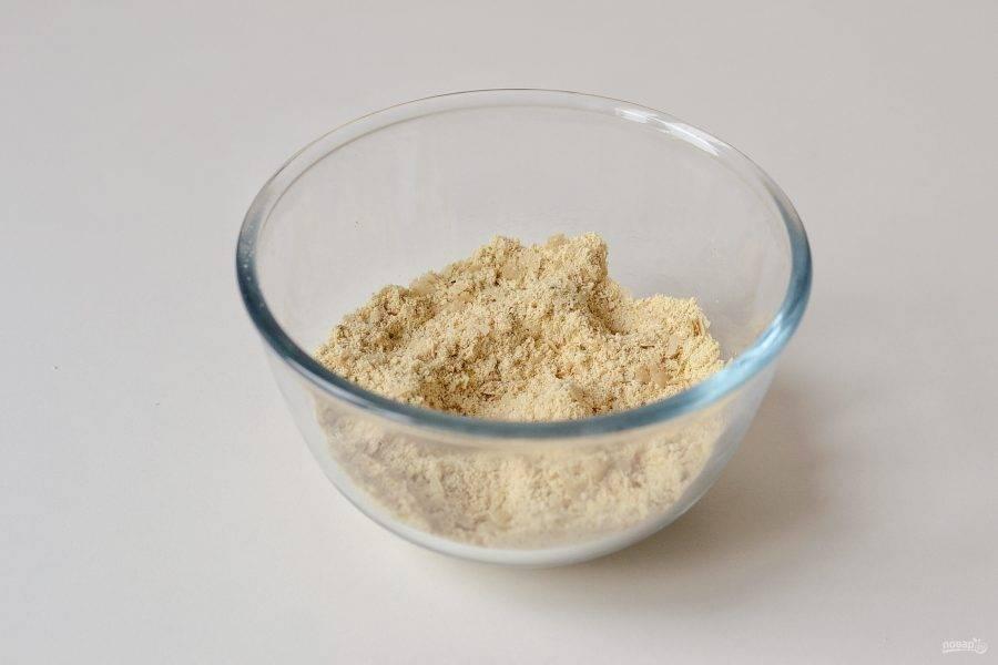 В миске смешайте нутовую муку, пищевые дрожжи, копченую паприку, чесночный порошок, итальянские травы, куркуму и соль.