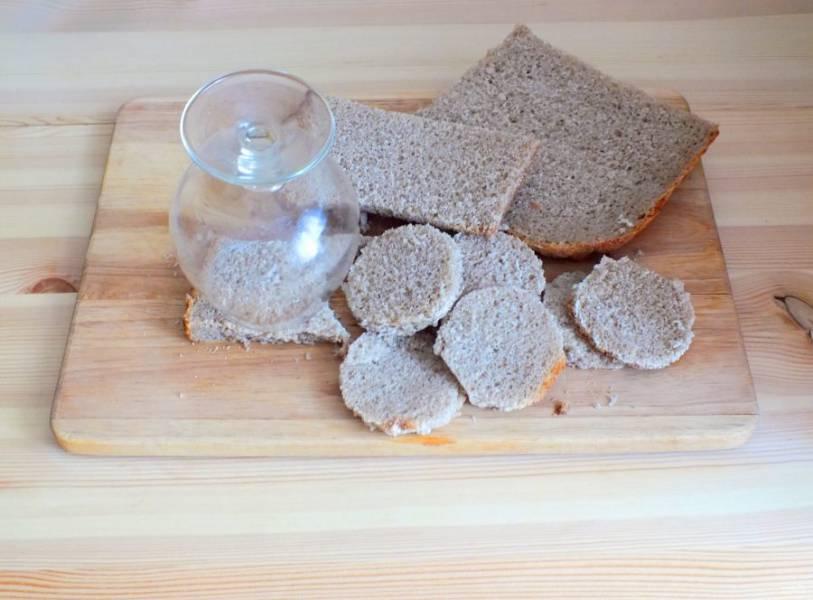 Из ржаного хлеба вырежьте с помощью стакана или вырубки круглые заготовки.