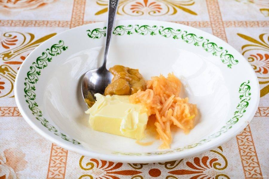 Почистите яблоко от кожуры, затем натрите его на терке. Добавьте к нему мягкое сливочное масло и горчицу.