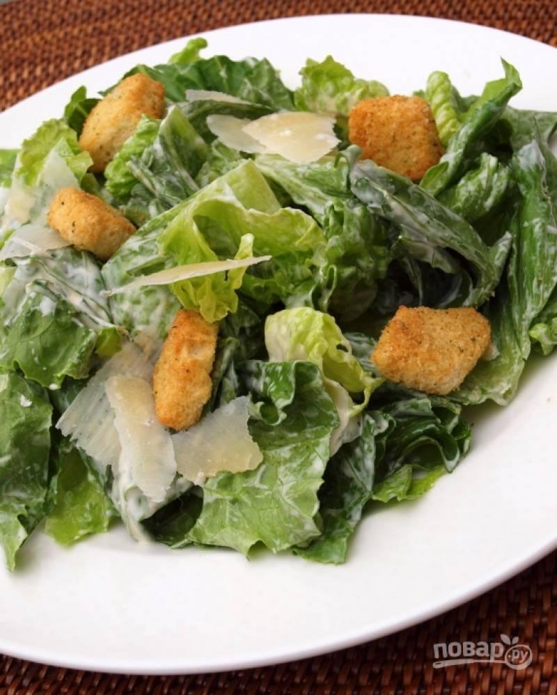 """Заправляем готовым соусом салат """"Цезарь"""" и наслаждаемся вкусом :)"""