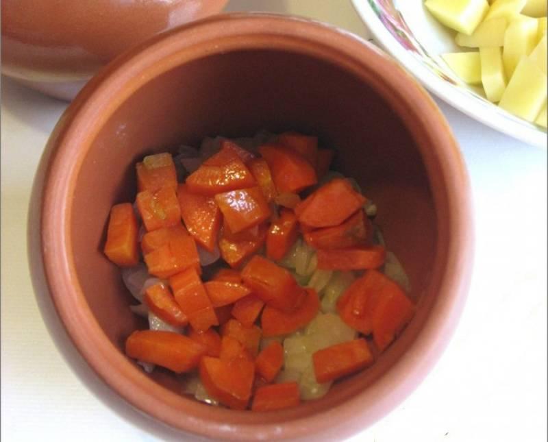 9. Следом идет морковь.