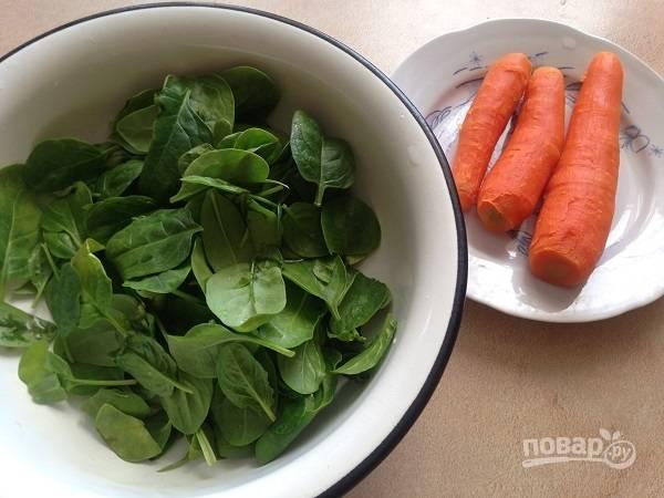 2. Морковь очистим, а шпинат на пару минут заливаем кипятком.