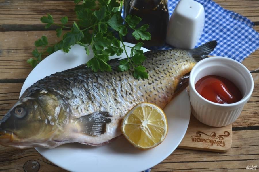 Подготовьте все необходимые ингредиенты. Рыбу очистите от чешуи и внутренностей, не забудьте удалить жабры, хорошо промойте под проточной водой.