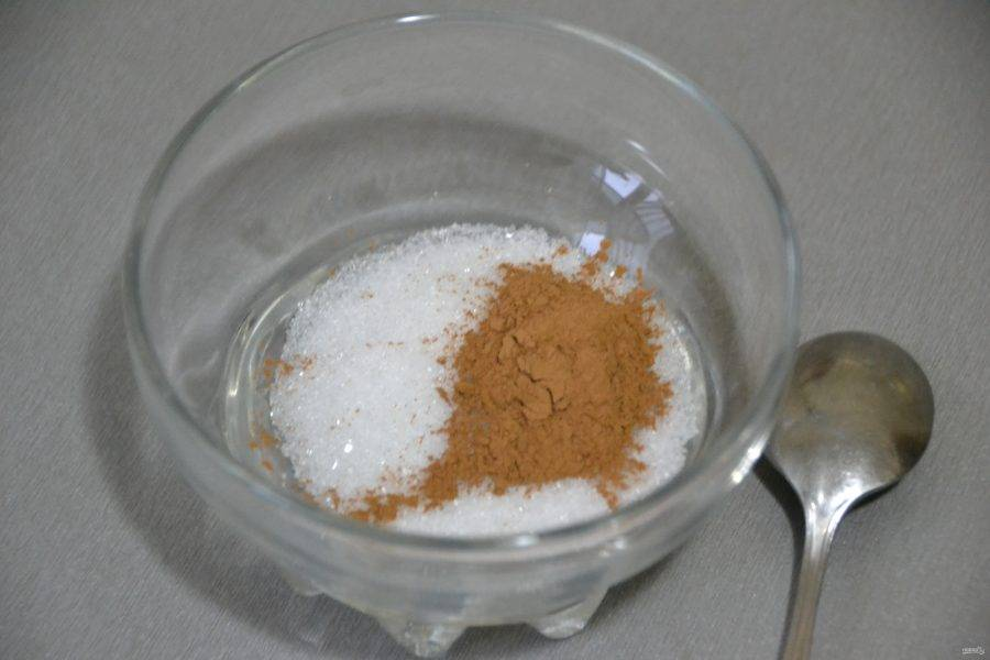 Смешайте 1 ст. ложку сахара и 0,5 чайной ложки молотой корицы.