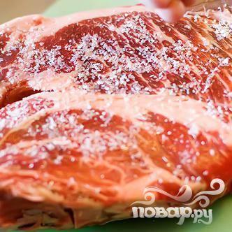 Посолить мясо.