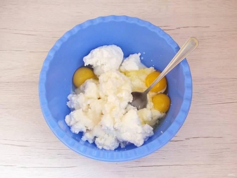 Сделайте начинку. В глубокую чашу выложите творог, 3 яйца, 4 ст.л. сахара, ванили, щепотку соли, 80 мл. молока.