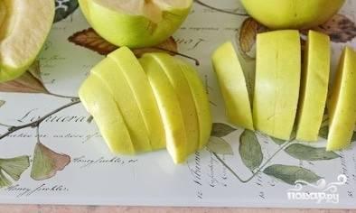 Яблоки помойте, разделите на половинки, удалите серединку и семечки. Каждую часть нарежьте ломтиками в полтора сантиметра толщиной.