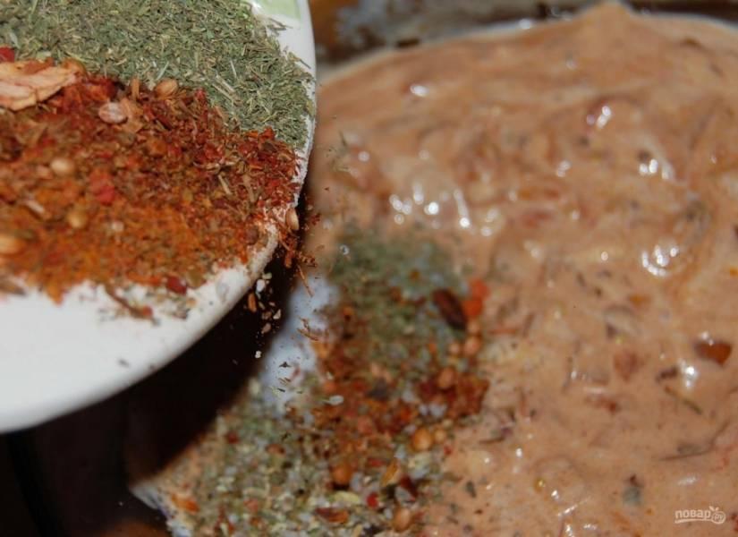 8.Добавляю к соусу специи (соль, кориандр, парику, сушеную зелень), перемешиваю.