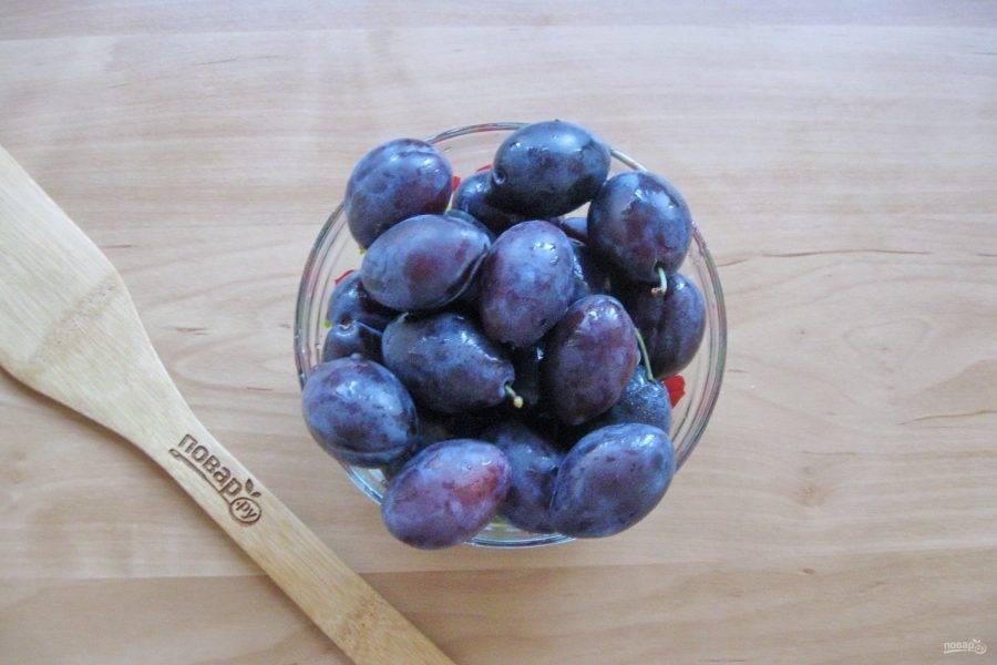 Сливу хорошо помойте. Удалите гнилые и поврежденные плоды.