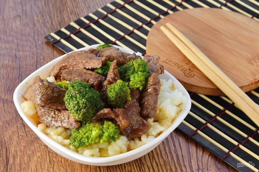 Подают говядину с брокколи традиционно с рисом. Приятного аппетита!