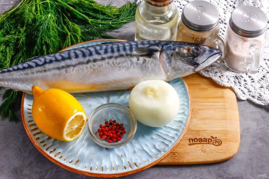 Подготовьте указанные ингредиенты. Скумбрию разморозьте, если рыба приобреталась в замороженном виде. Срежьте и удалите голову, внутренности, а также черную плеву внутри брюшка.