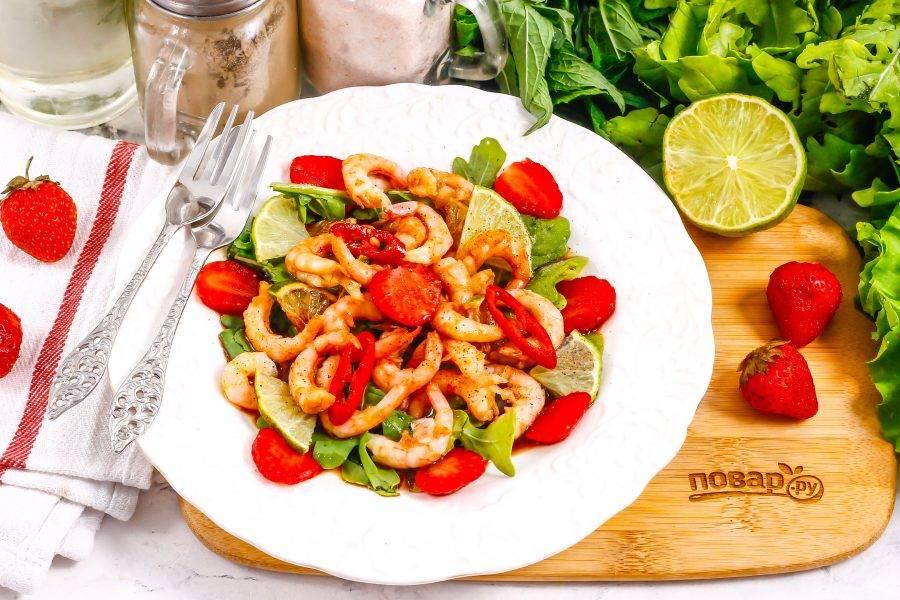 Промойте клубнику и удалите хвостики с ягод, нарежьте слайсами и украсьте блюдо, поперчите его и подайте к столу.