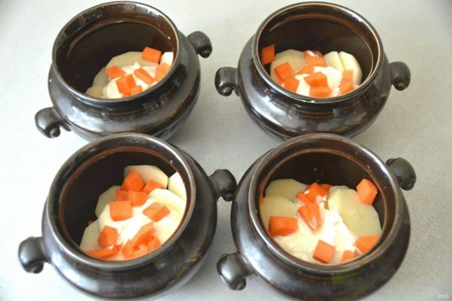 Порежьте морковь, добавьте в горшочки.