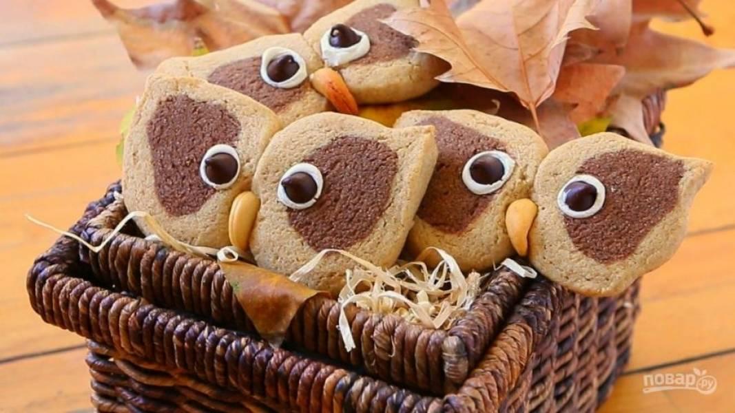 12. Выпекайте печенье в течение 10 минут при 180 градусах в духовом шкафу. Приятного чаепития!