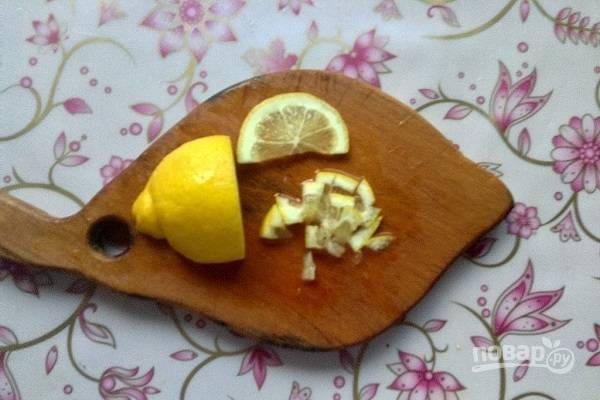 4. Вымойте лимончик. Нарежьте 4-5 тонких кружочка, а дальше измельчите кубиками (количество лимона зависит от ваших вкусовых предпочтений).