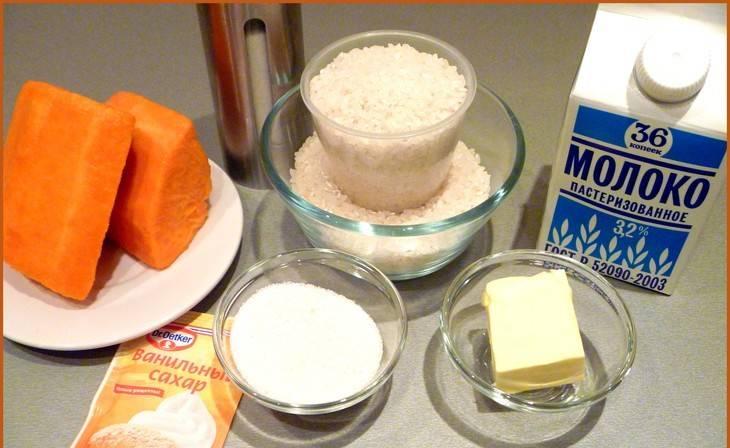 1. Готовится рис с тыквой в мультиварке в домашних условиях на молоке и воде (молока в 1,5 раза больше). Солить и сахарить кашу нужно по вкусу (кто-то любит слаже, а кто-то наоборот - с соленоватым привкусом).