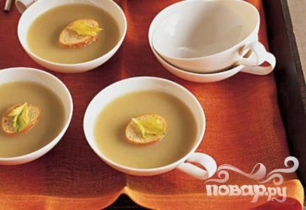 Сливочный суп с сельдереем