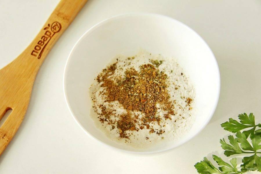 Муку смешайте с солью и специями. Прекрасно подойдут прованские травы, кориандр, паприка, смесь перцев, хмели-сунели.