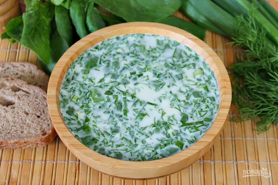Холодный суп из шпината готов. Приятного аппетита!