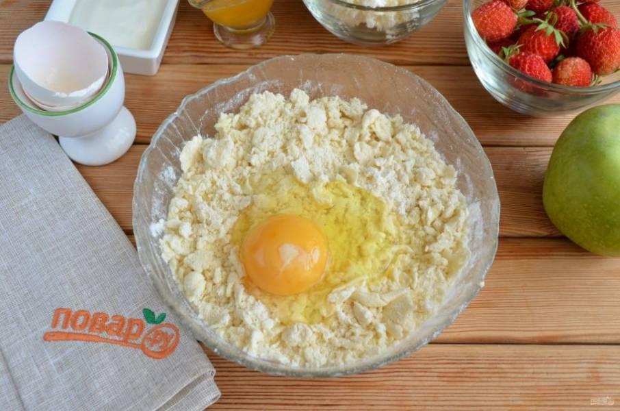 Добавьте сырое яйцо и вымешайте тесто до гладкости.