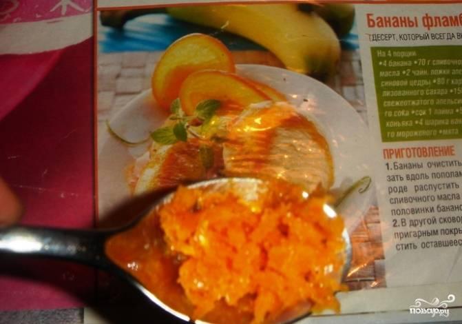 2. Аккуратно натрите цедру апельсина так, чтобы не зацепить белую горькую часть.