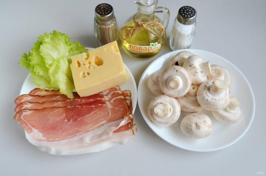 1. Подготовьте продукты. Количество грибов должно соответствовать количеству бекона.